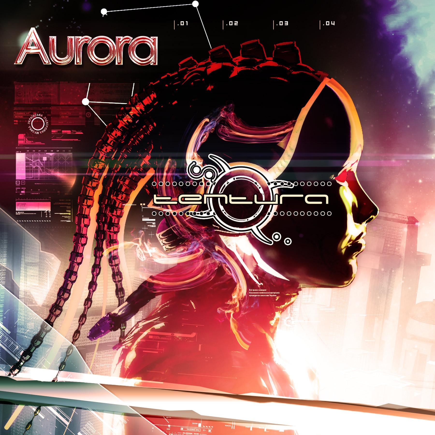 Tentura «Aurora» EP