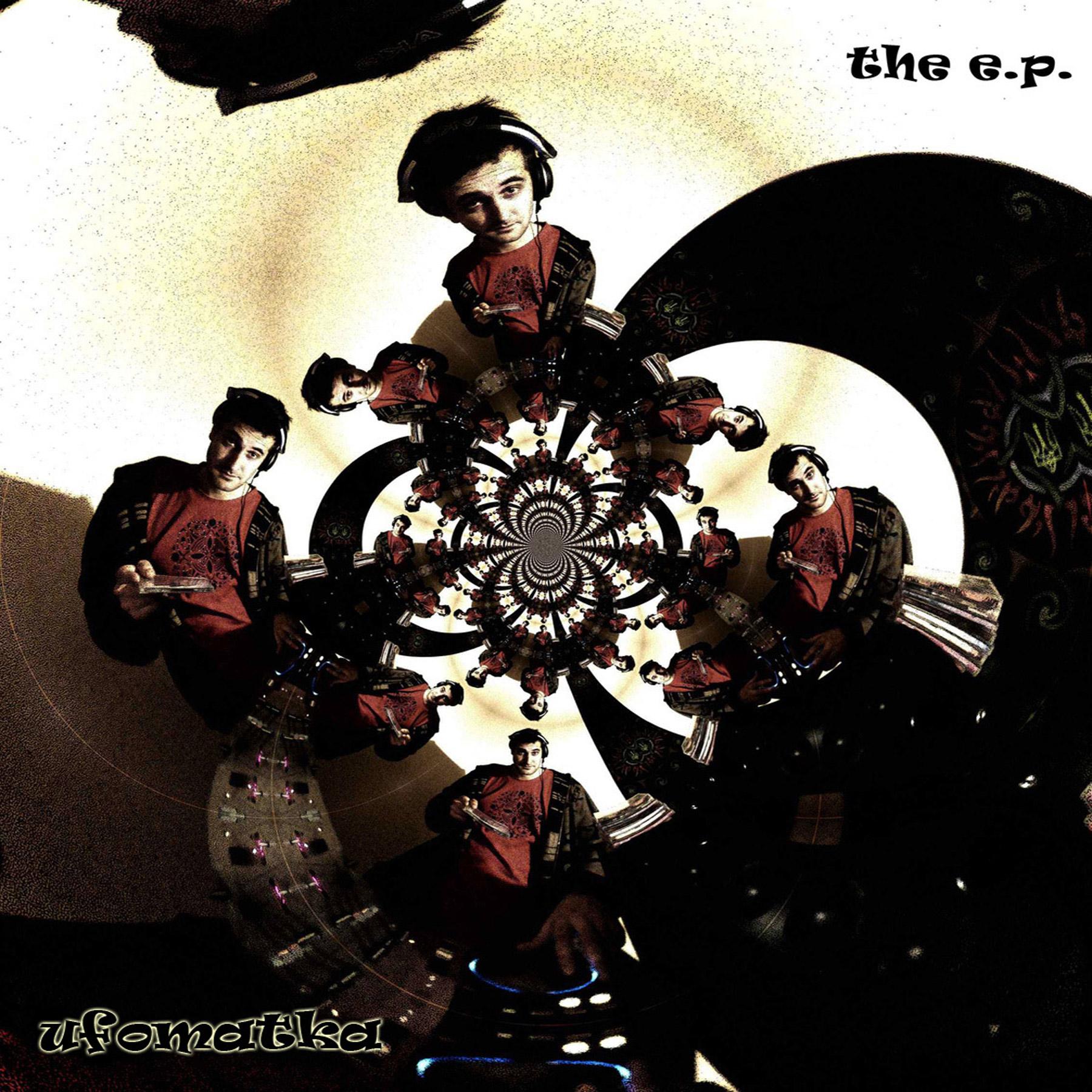 Ufomatka «The E.P.» EP