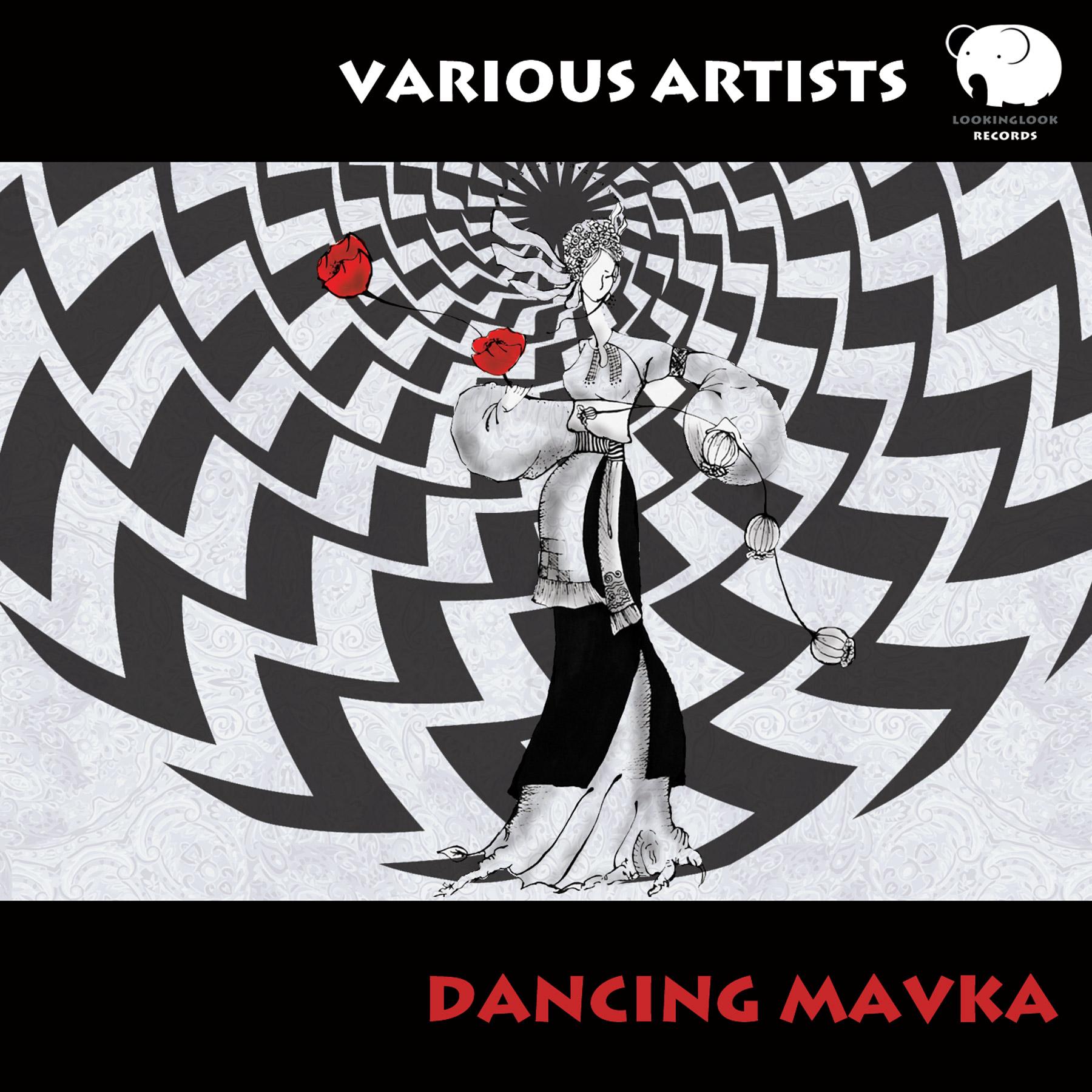 VA «Dancing Mavka»