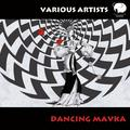 VA «Dancing Mavka» Small Thumbnail